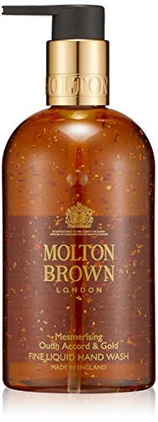 日没捕虜エチケットMOLTON BROWN(モルトンブラウン) ウード?アコード&ゴールド コレクション OA&G ハンドウォッシュ