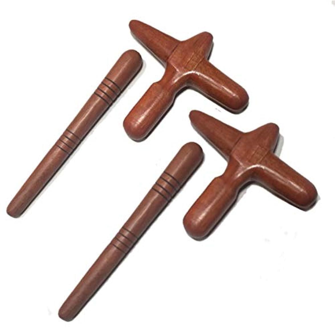外向き中央影響木製 ツボ押し棒 2種類×2セット マッサージ棒 フットマッサージ棒 (2)