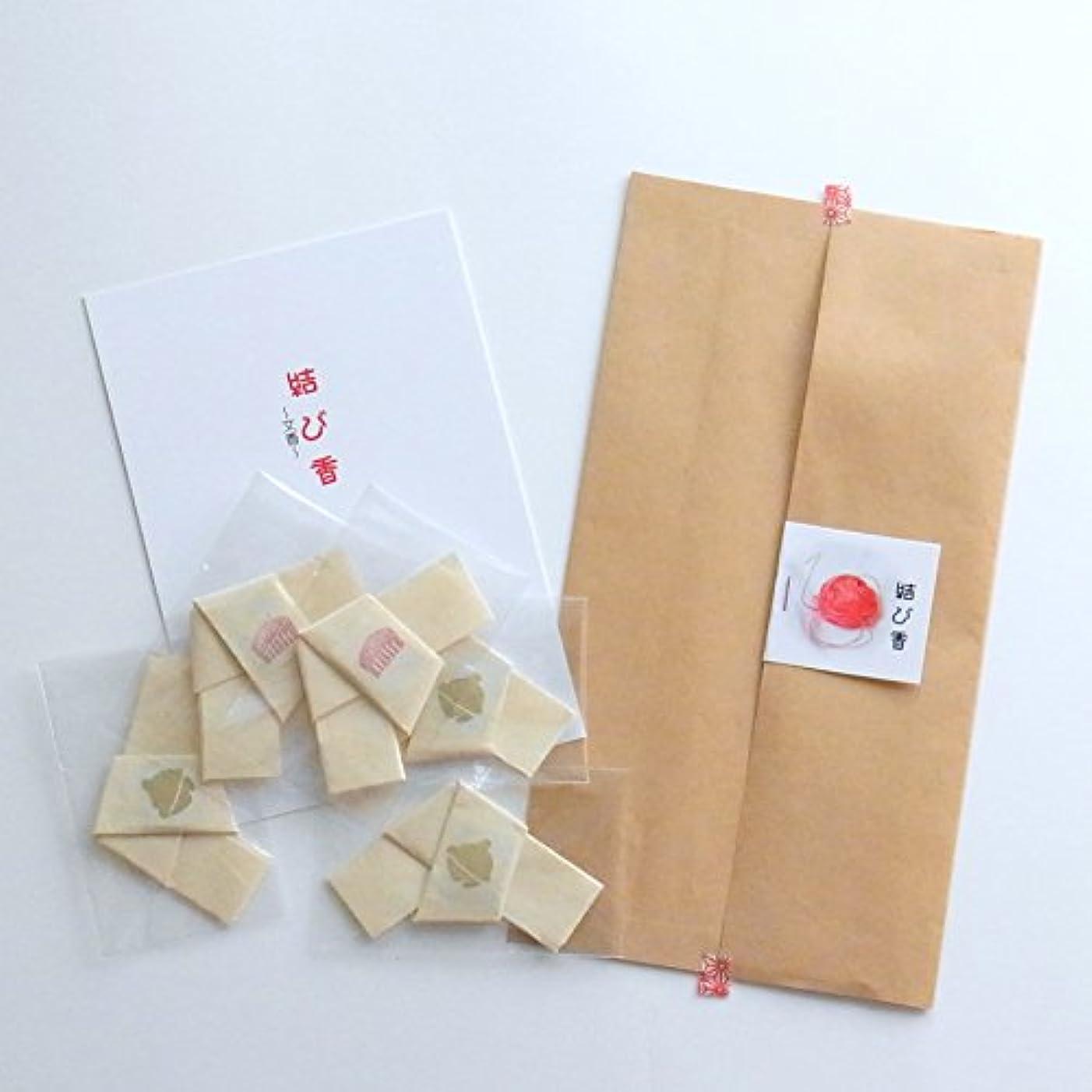 電子レンジ冗談でぼかす手紙に添えたり、バッグにしのばせてご縁を結ぶ【結び香】