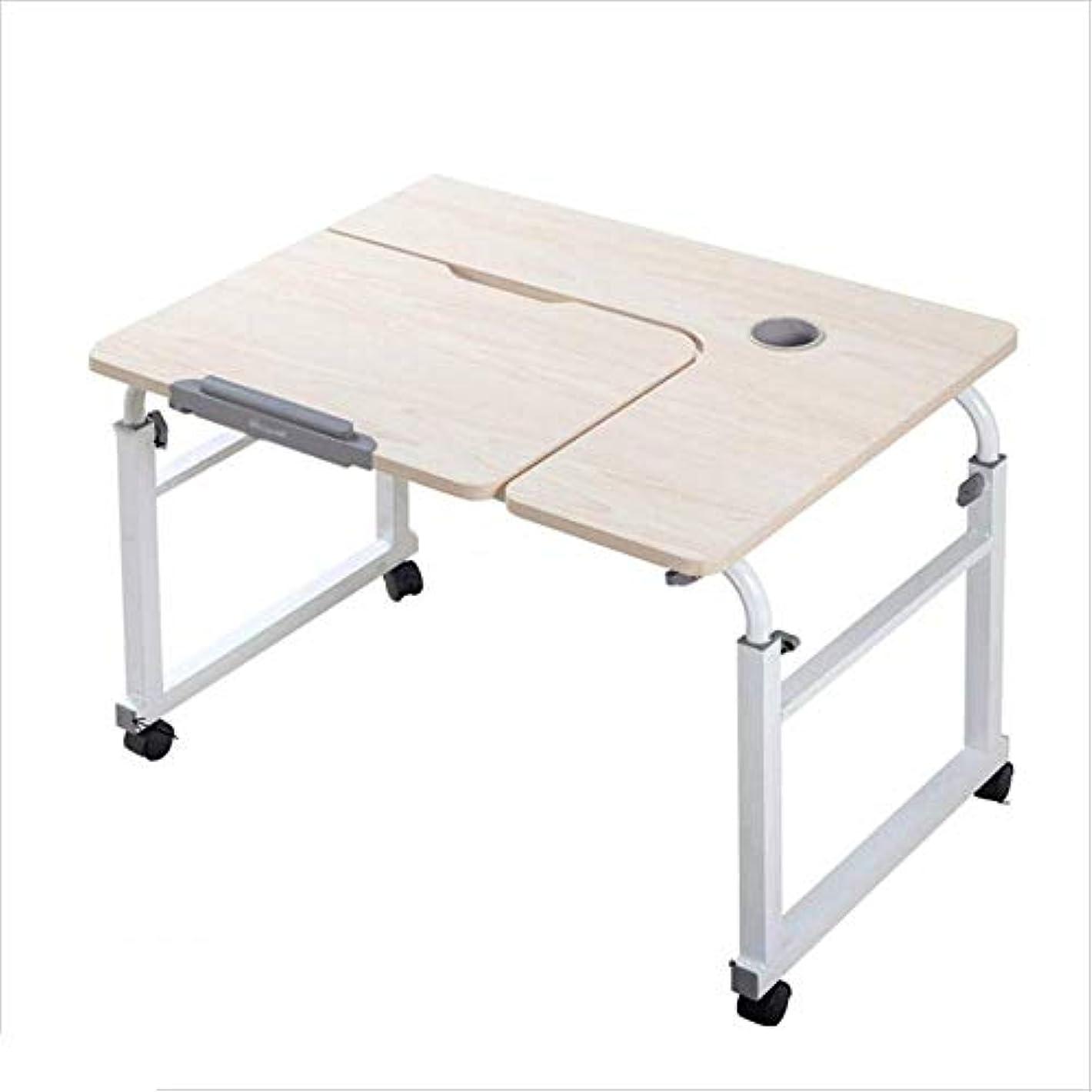 ベッドアルコール出身地折りたたみデスク シンプルな木製の折りたたみ式テーブル怠惰なベッド取り外し可能なラップトップテーブル子供の書面学習机を持ち上げることができます|ベッドサイドテーブルデスクトップ8ファイルの調整 A++ (Color : B, Size : 80x60cm)