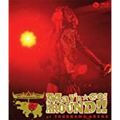 May'n special concert BD 2012『May'n☆GO!AROUND!!』 at 横浜アリーナ [Blu-ray]