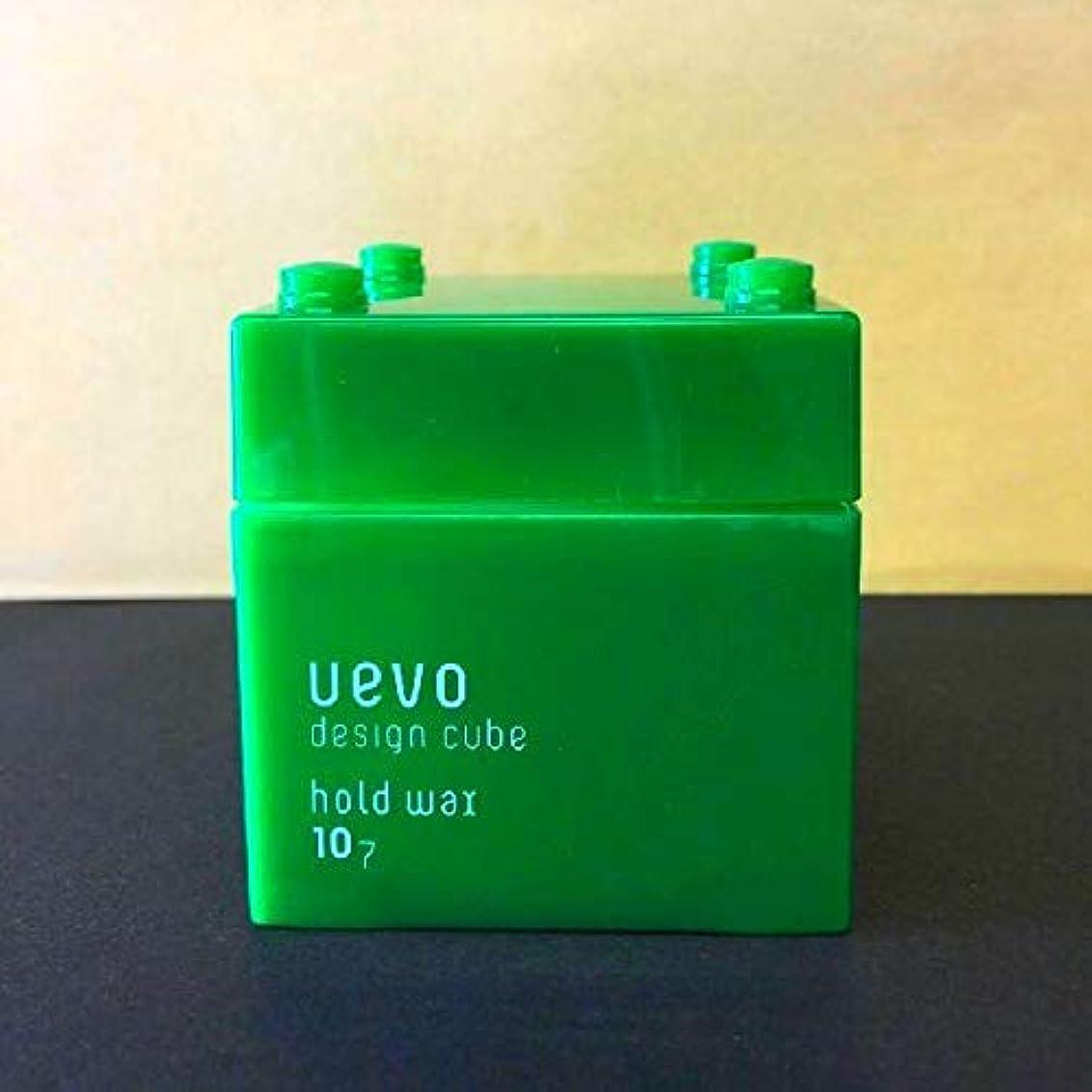 変形制約サーキットに行く【X3個セット】 デミ ウェーボ デザインキューブ ホールドワックス 80g hold wax DEMI uevo design cube