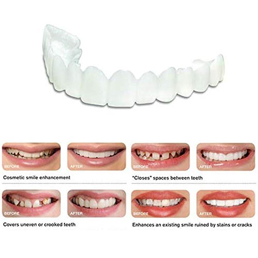 メディックジャンルとして10個パーフェクトスマイルコンフォートフィット新しいスナップオンフレックスフィット最も快適な偽歯アッパーフェイクトゥースカバー