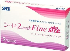 シード 2ウィークファインUV SEED 2week Fine UV BC8.7 PWR-3.00