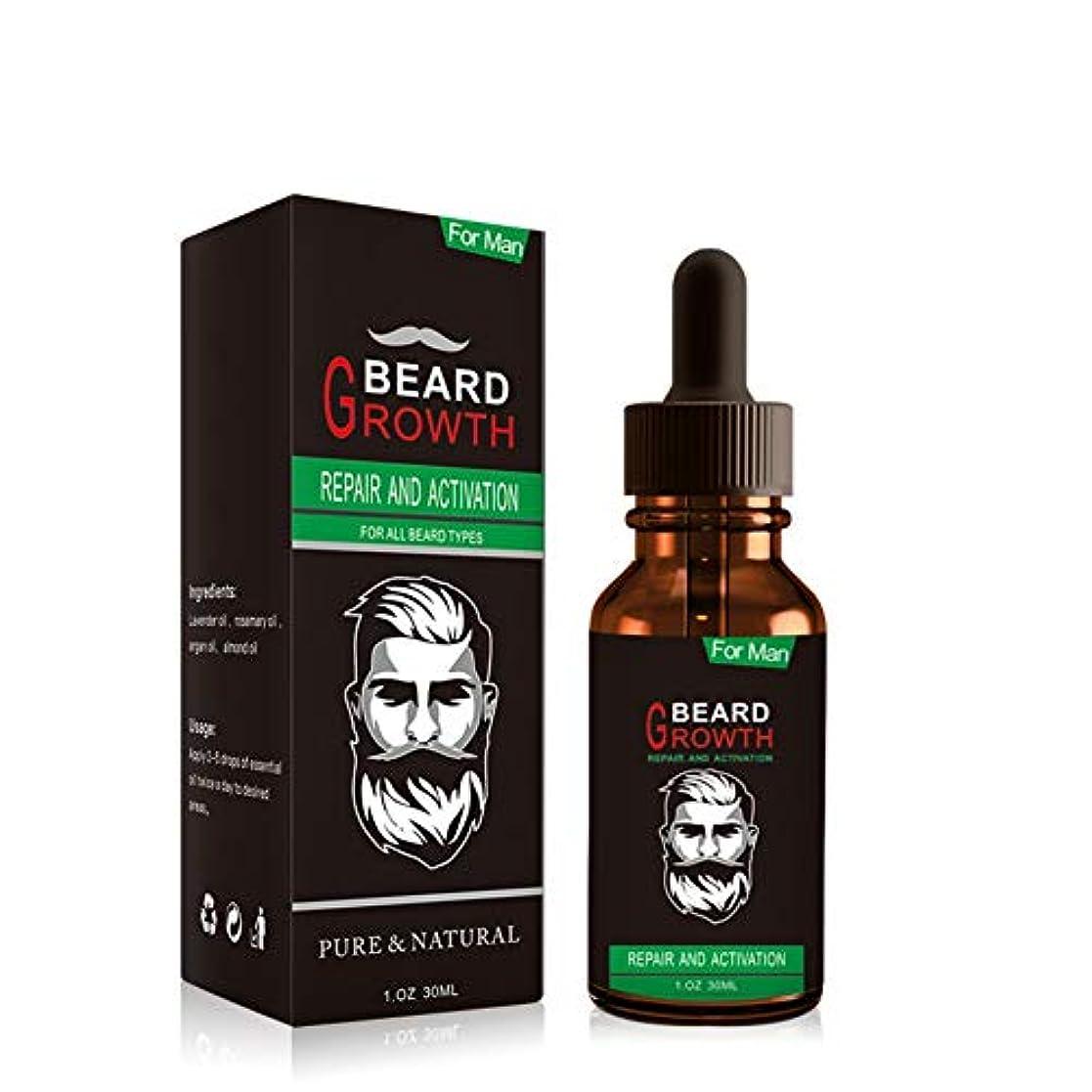 評論家靄開始Taykooひげのエッセンシャルオイルのメンテナンスひげのオイル保湿栄養柔らかくひげひげのケア成長するエッセンシャルオイル