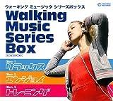 Amazon.co.jpWalking Music Series(1~3)BOX