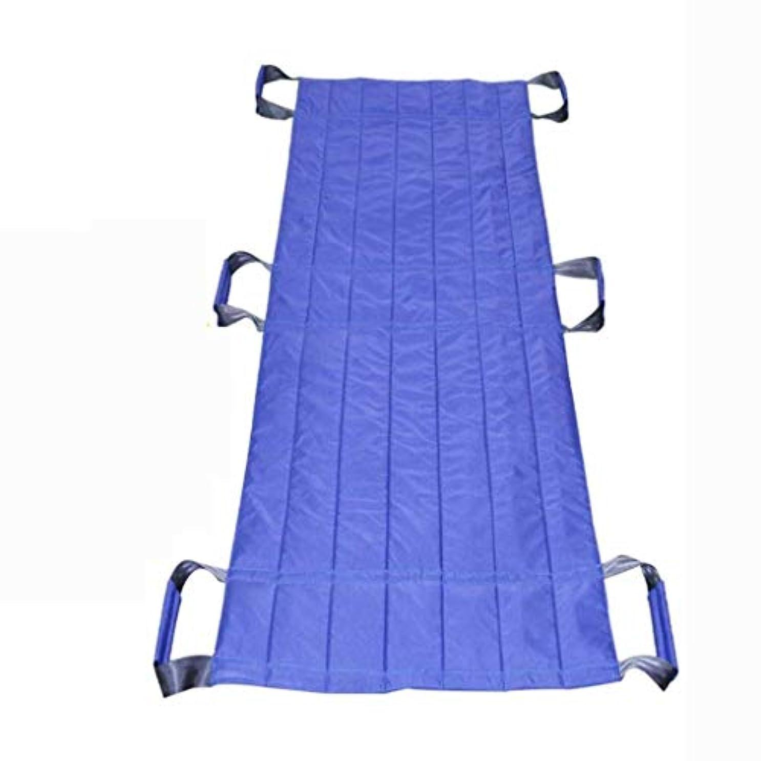 キネマティクスピクニックかなり移動ボードベルトスライドターナー移動式スライディング医療用リフティングスリングモビリティ機器のお手入れ - ヘルスケアベッド用品高齢者障害者用肥満体操パッド