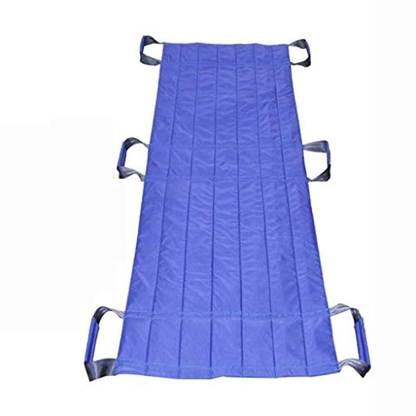 先変換するゆでる移動ボードベルトスライドターナー移動式スライディング医療用リフティングスリングモビリティ機器のお手入れ - ヘルスケアベッド用品高齢者障害者用肥満体操パッド
