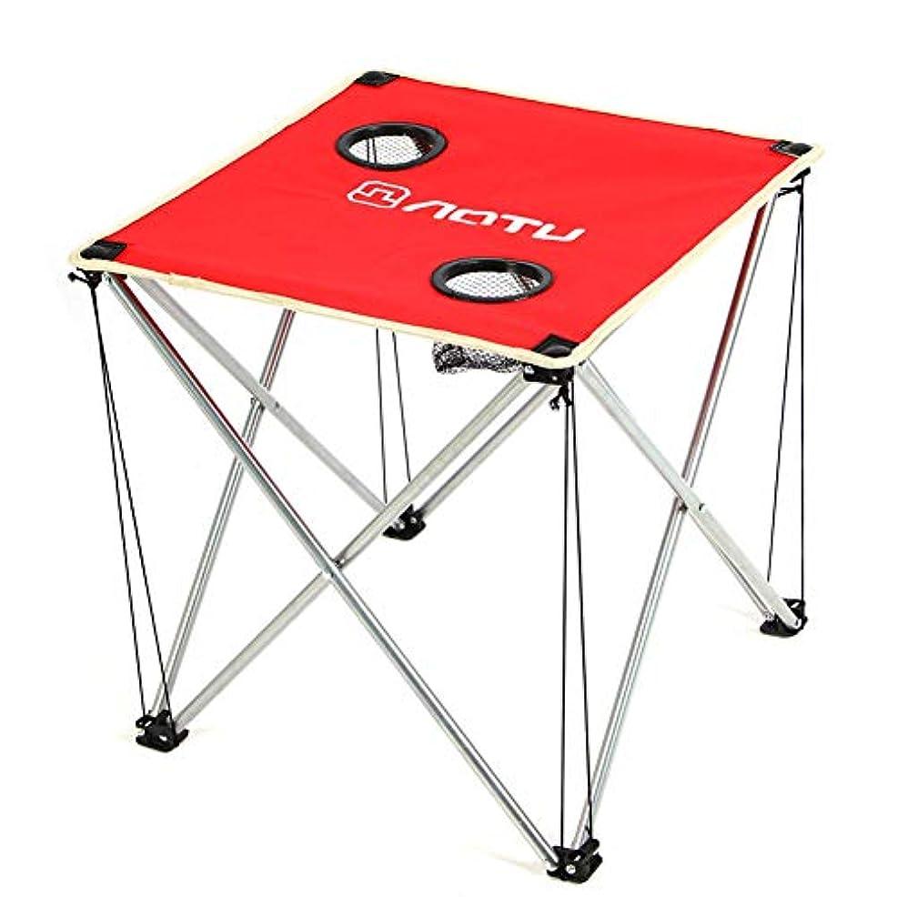 ミニチュアボイド考古学現代の屋外ピクニックテーブルキャンプポータブルアルミ折りたたみテーブル防水オックスフォード布超軽量と耐久性のあるテーブル
