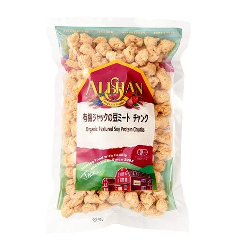 有機大豆たんぱく(チャンク)100g ベジタリアンやヴィーガンを応援する大豆ミート