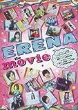 ERENA the movie ~スペシャル企画「えれぴょん台湾へ行く」+アルバムリ...[DVD]