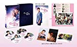 【Amazon.co.jp限定】空から降る一億の星<韓国版> DVD-BOX1(2L判ビジュアルシート3枚セット・BOX1バージョン付き)