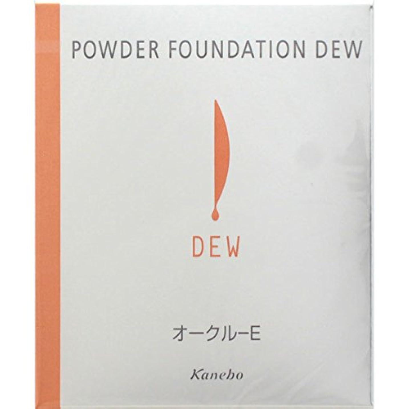 繊維地域の頭の上カネボウ DEW パウダーファンデーションデュウ (詰め替え用) オークルE
