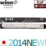 winn(ウィン) ウィン プロ エックス ゴルフグリップ パター用  WPXM-BKSV ブラック/シルバー ノンテーパー丸型ミッドサイズ