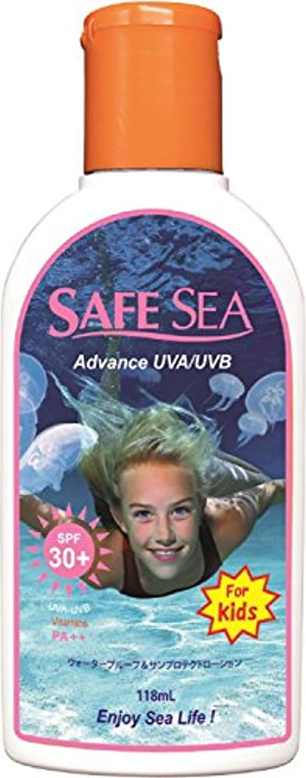 砂利水を飲む哲学的SAFESEA 日焼け止め アドバンス キッズ ウォータープルーフ UVA UVB SPF30 118ml