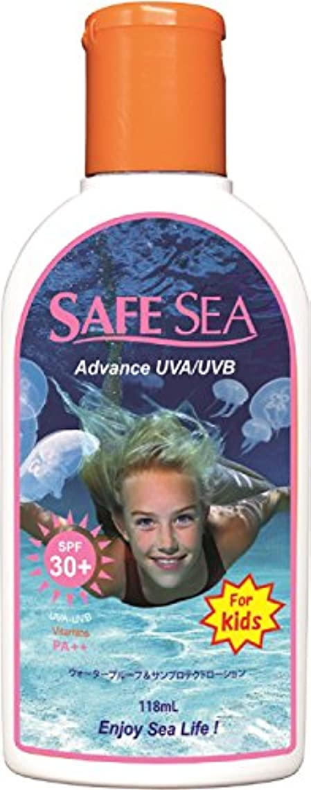 追放はがきうるさいSAFESEA 日焼け止め アドバンス キッズ ウォータープルーフ UVA UVB SPF30 118ml
