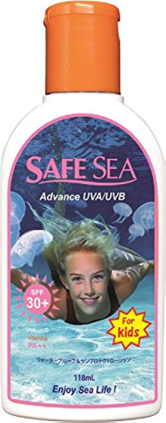 注意施設悪因子SAFESEA 日焼け止め アドバンス キッズ ウォータープルーフ UVA UVB SPF30 118ml