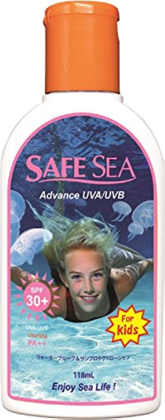 本質的に騒乱外国人SAFESEA 日焼け止め アドバンス キッズ ウォータープルーフ UVA UVB SPF30 118ml