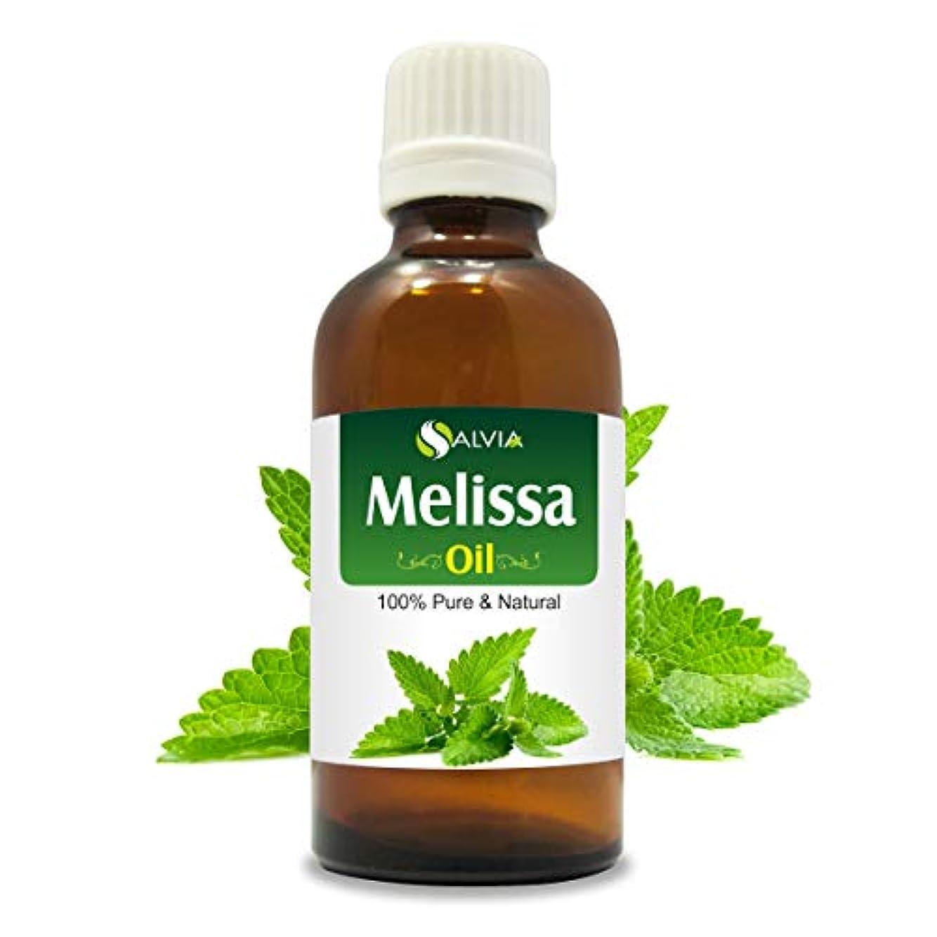 アフリカ人比較的ベイビーMelissa (Melissa Officinalis) 100% Natural Pure Essential Oil 10ml