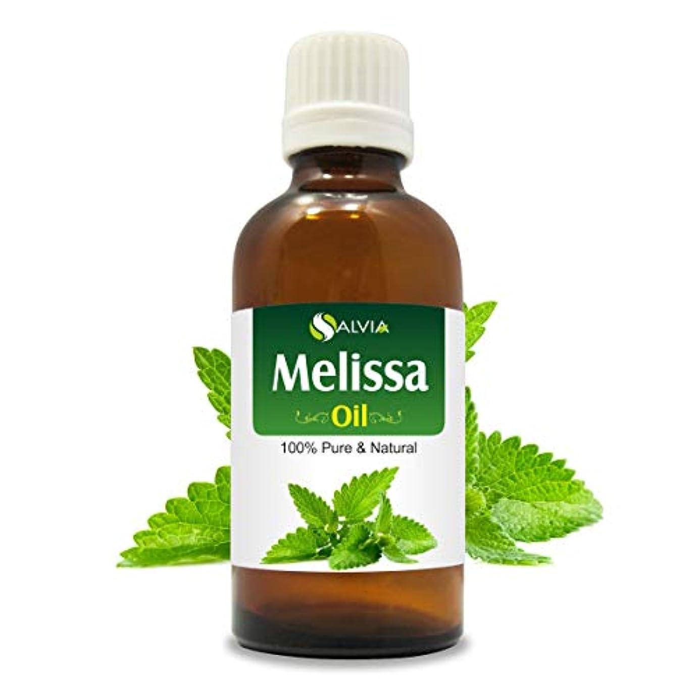 膜報奨金謝罪するMelissa (Melissa Officinalis) 100% Natural Pure Essential Oil 10ml
