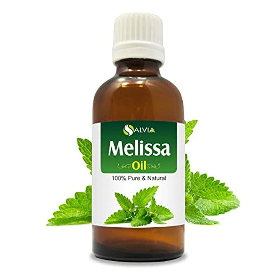 ミニチュア本当のことを言うとグラフMelissa (Melissa Officinalis) 100% Natural Pure Essential Oil 10ml