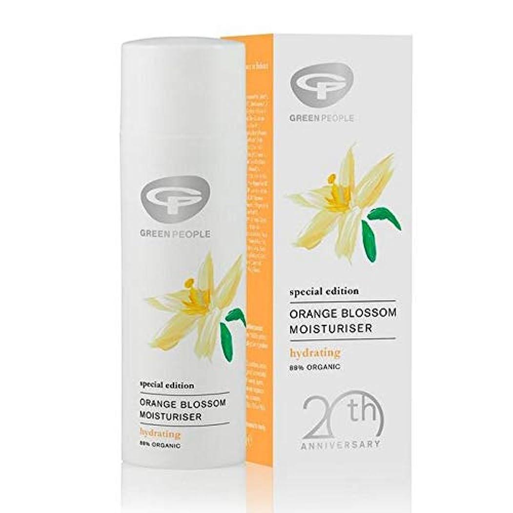 [Green People ] 緑の人々オレンジの花の保湿50ミリリットル - Green People Orange Blossom Moisturiser 50ml [並行輸入品]