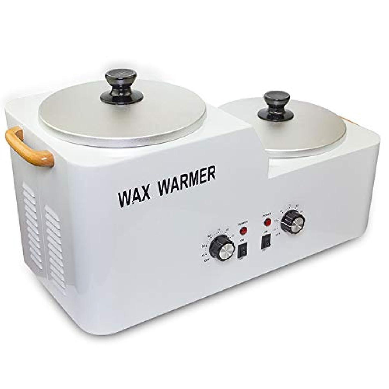 私達くしゃみサワーワックスウォーマープロフェッショナル電気ヒーター、ダブルアルミポットメルティングワックスウォーマー、ダブルワックスウォーマーフェイシャルスキン機器SPA調節可能な温度セット