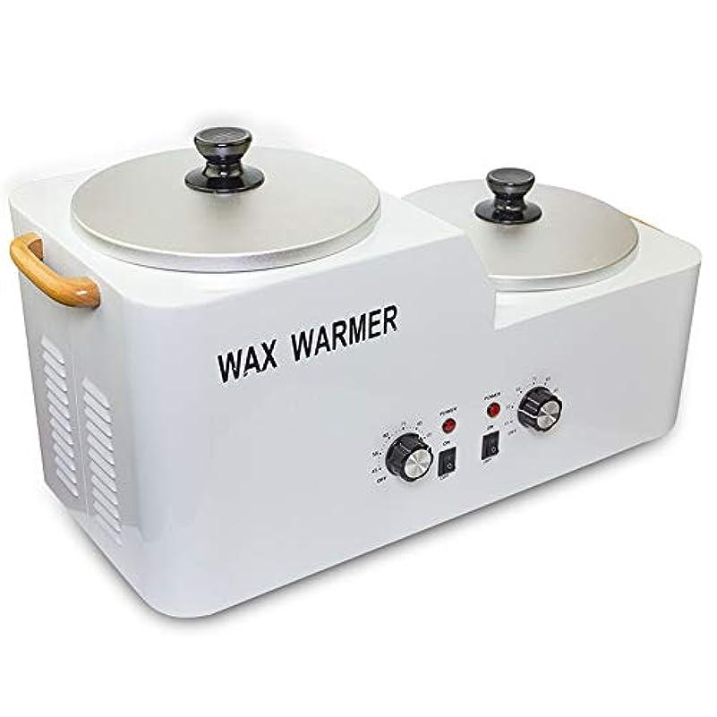 クラフト服を片付けるバウンドワックスウォーマープロフェッショナル電気ヒーター、ダブルアルミポットメルティングワックスウォーマー、ダブルワックスウォーマーフェイシャルスキン機器SPA調節可能な温度セット