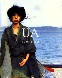 UA by MOTOKOの詳細を見る