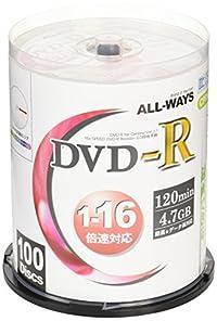 ALL-WAYS DVD-R 4.7GB 1-16倍速対応 CPRM対応100枚 デジタル放送録画対応・スピンドルケース入り・インクジェットプリンタでのワイド印刷可能 ACPR16X100PW