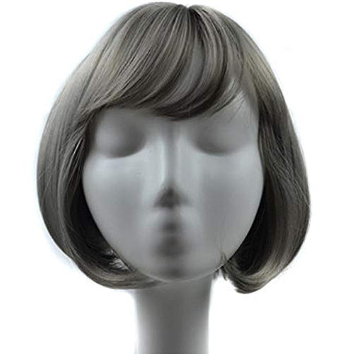 学校教育学校の先生パラメータLazayyii女子 かつら エアバン 天然のリアル ヘア前髪エアバンボボヘッドナシウィッグ (グレー)