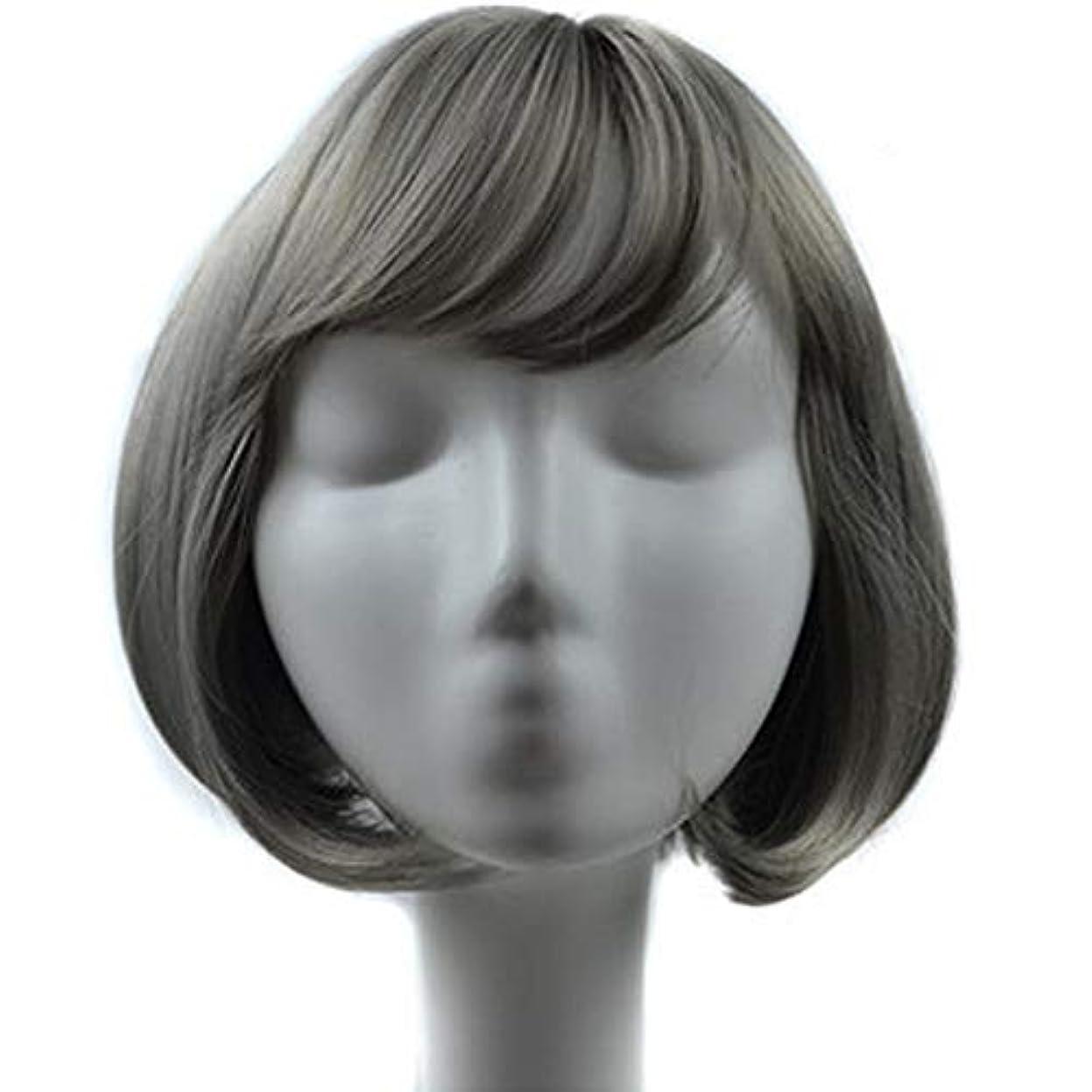 小屋剃る夕方Lazayyii女子 かつら エアバン 天然のリアル ヘア前髪エアバンボボヘッドナシウィッグ (グレー)