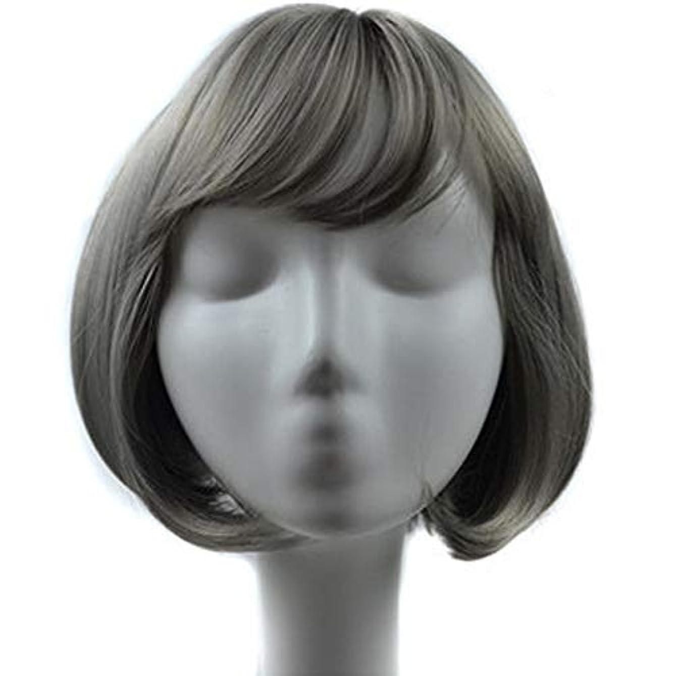 冷酷な霧深い本物Lazayyii女子 かつら エアバン 天然のリアル ヘア前髪エアバンボボヘッドナシウィッグ (グレー)