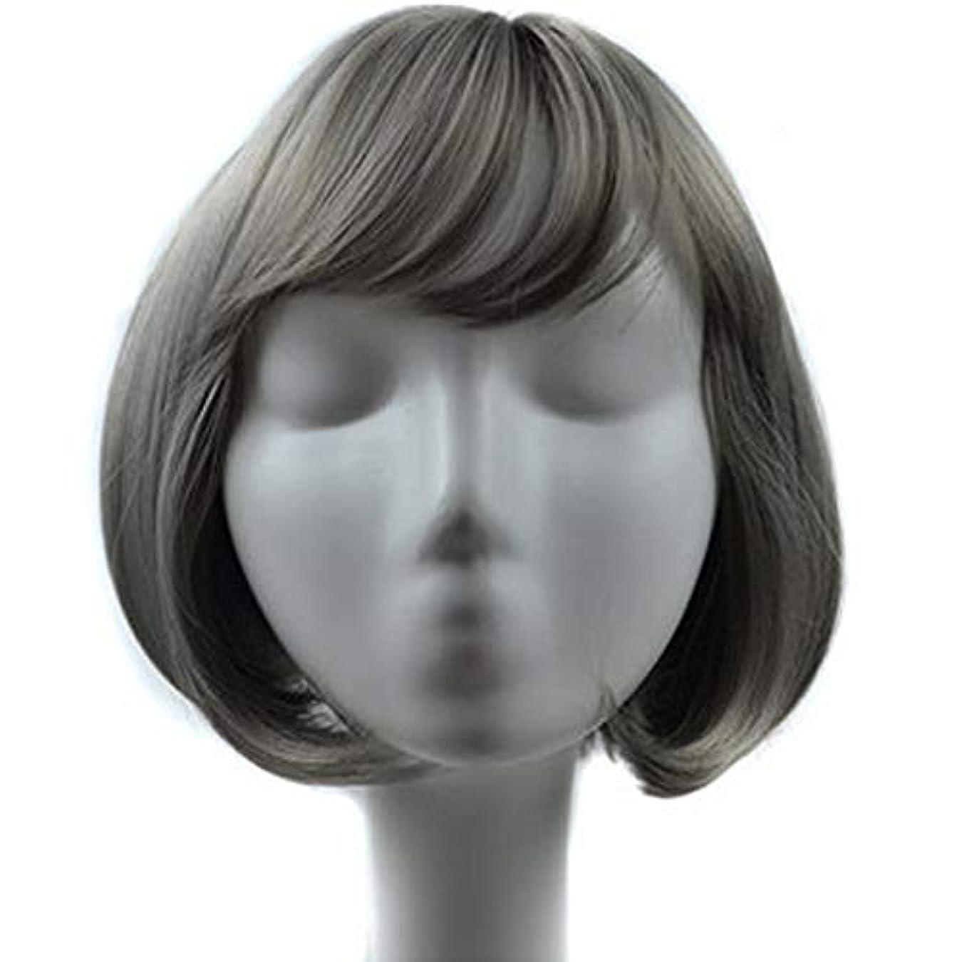 有力者配送ハックLazayyii女子 かつら エアバン 天然のリアル ヘア前髪エアバンボボヘッドナシウィッグ (グレー)