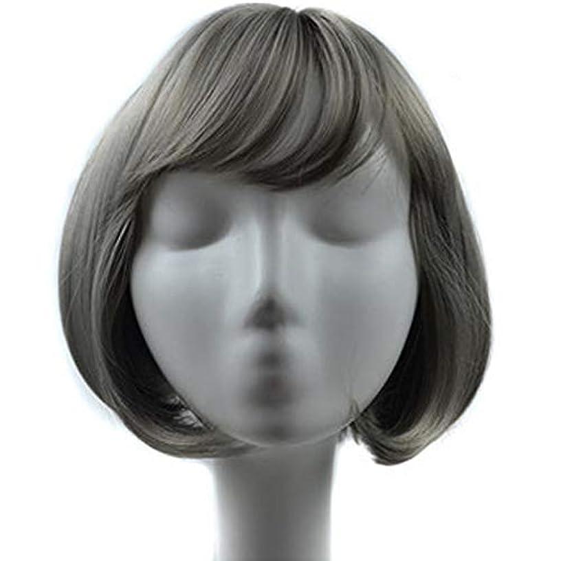 破壊的柱ギャロップLazayyii女子 かつら エアバン 天然のリアル ヘア前髪エアバンボボヘッドナシウィッグ (グレー)