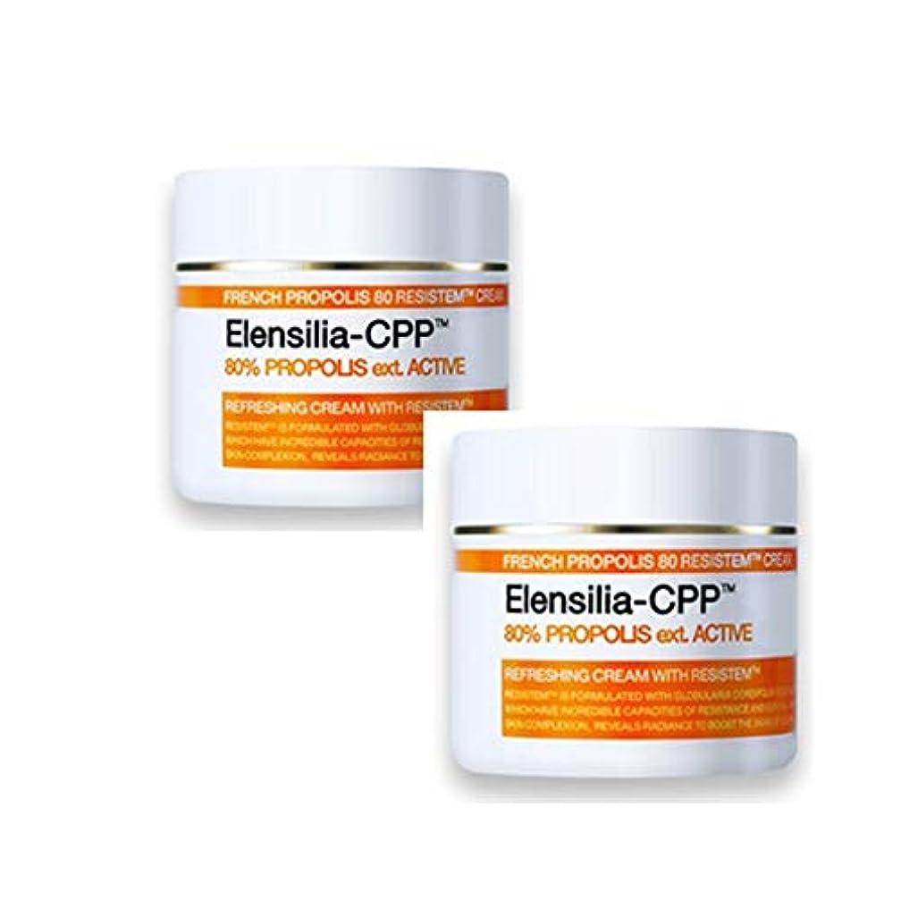 地域の診断するこれまでエルレンシルラCPPフランスプロポリス80 Reシステムクリーム50g x 2本セット、Elensilia CPP French Propolis 80 Resistem Cream 50g x 2ea Set [並行輸入品]