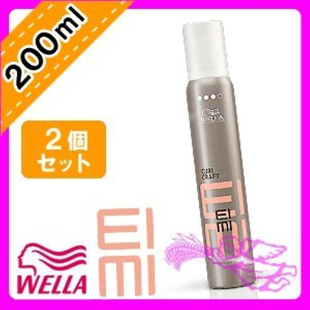 素朴な熱帯の啓示ウエラ EIMI(アイミィ) カールクラフトワックスムース 200ml ×2個 セット WELLA P&G