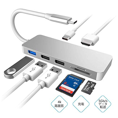 USB C ハブ Type C ドッキングステーション USB Type-c Hub HDMI出力 PD給電 USB3.0 ハブ SDカードリーダー Micro SDカードリーダ マイクロ SD カード リーダー 7in1 タイプC 変換 アダプタ MacBook2016 MacBook Pro/ChromeBook対応 (シルバー)