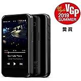 FiiO M6 ブラック Bluetooth/Wi-Fi/AirPlay/LDAC/aptX HD両対応 ハイレゾ対応 デジタルオーディオプレーヤー ポータブルオーディオプレーヤー DAP
