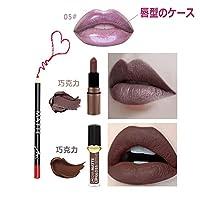 唇型のケース 口紅 リップスティック 初心者適応 口紅 魅惑的 化粧セット 退色しにくい おしゃれ 口紅+リップグロス+口紅筆 3点セット (05)