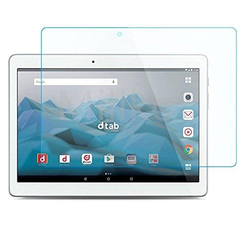 Millko docomo dtab d-01H / Huawei MediaPad M2 10.0 強化ガラスフィルム 専用 気泡ゼロ 飛散防止 10.1インチ d-01H 液晶保護フィルム 国産ガラス素材 (クリア)