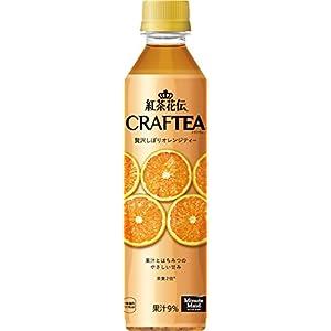 コカ・コーラ 紅茶花伝 クラフティー 贅沢しぼりオレンジティー ペットボトル 410ml×24本