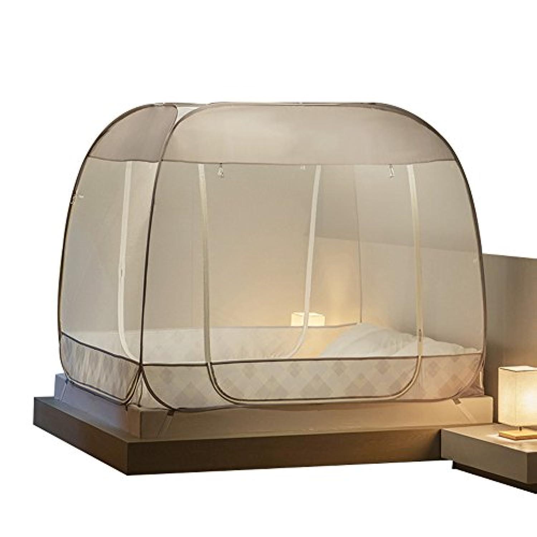QFFL wenzhang サマーモスキートネットダブルベッドモスキートネット折り畳み可能なモスキートネット防蚊防止防塵 (色 : ブラウン ぶらうん, サイズ さいず : 1.8M bed)