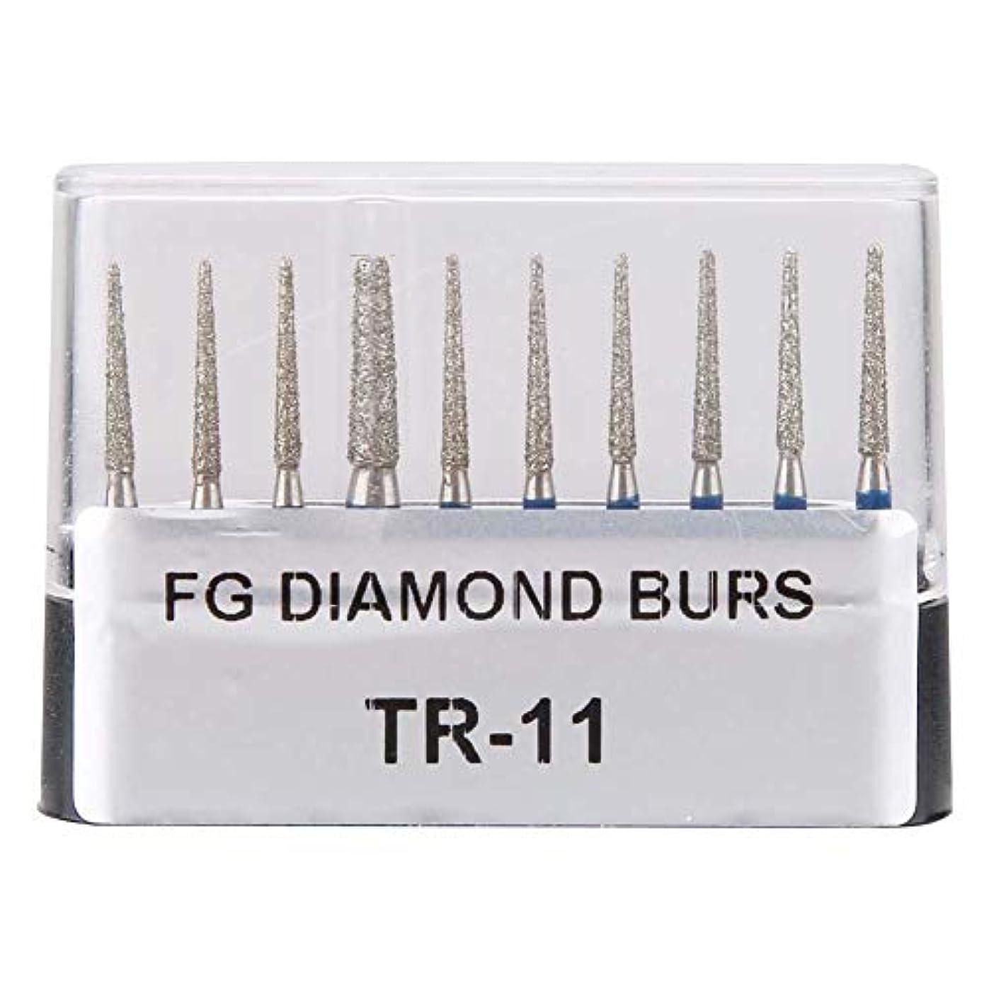 大騒ぎ徐々にラバTR-11 10pcs / set FG 1.6mm高速歯科用ダイヤモンドバー歯科医用ツール用歯磨き療法