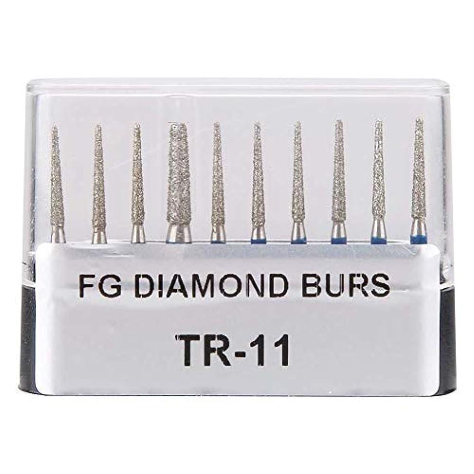 ノベルティ鉛筆宇宙飛行士TR-11 10pcs / set FG 1.6mm高速歯科用ダイヤモンドバー歯科医用ツール用歯磨き療法