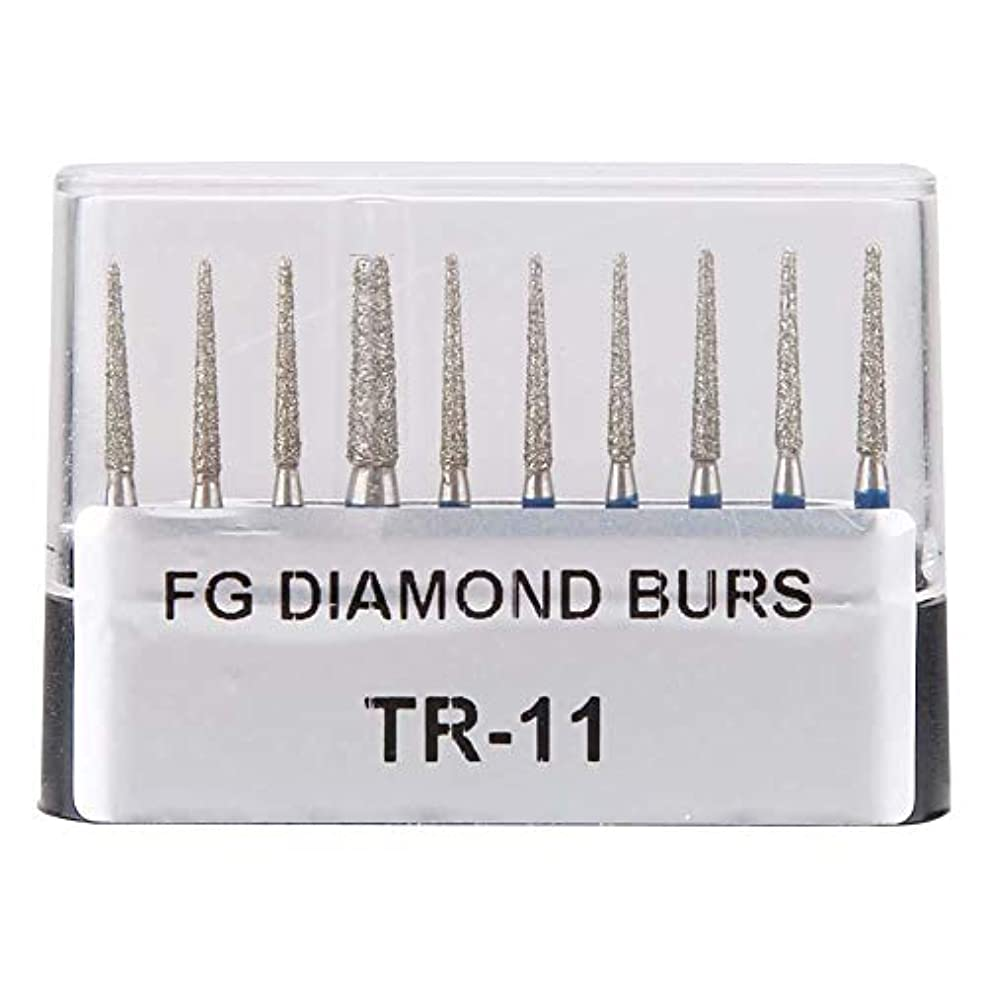 踏みつけ嫉妬モロニックTR-11 10pcs / set FG 1.6mm高速歯科用ダイヤモンドバー歯科医用ツール用歯磨き療法