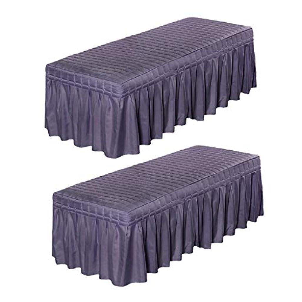 ピュー道徳教育寝るFutuHome 穴紫180x60cmの2ピース/個マッサージ化粧品表のバランスシートカバー