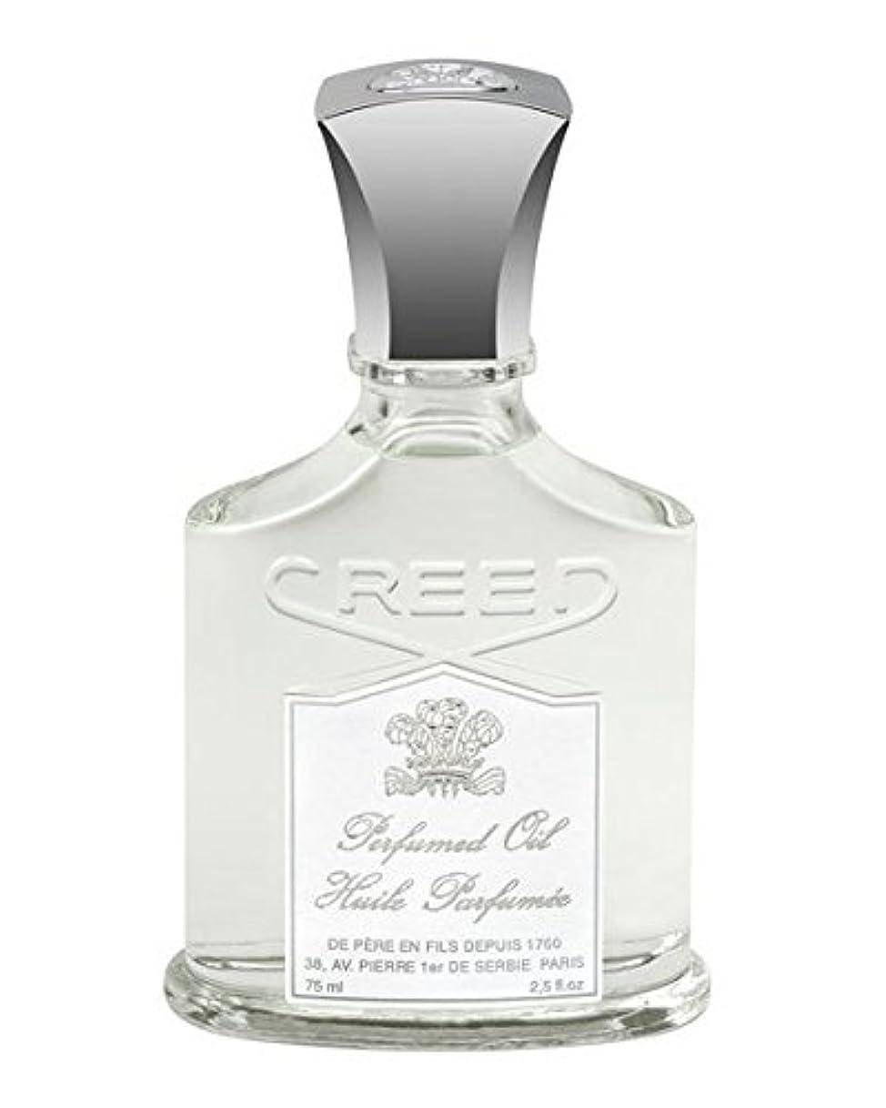 ぼかす感嘆原子炉Creed Aventus (クリード アベンタス) 2.5 oz (75ml) Perfumed Oil Spray for Men