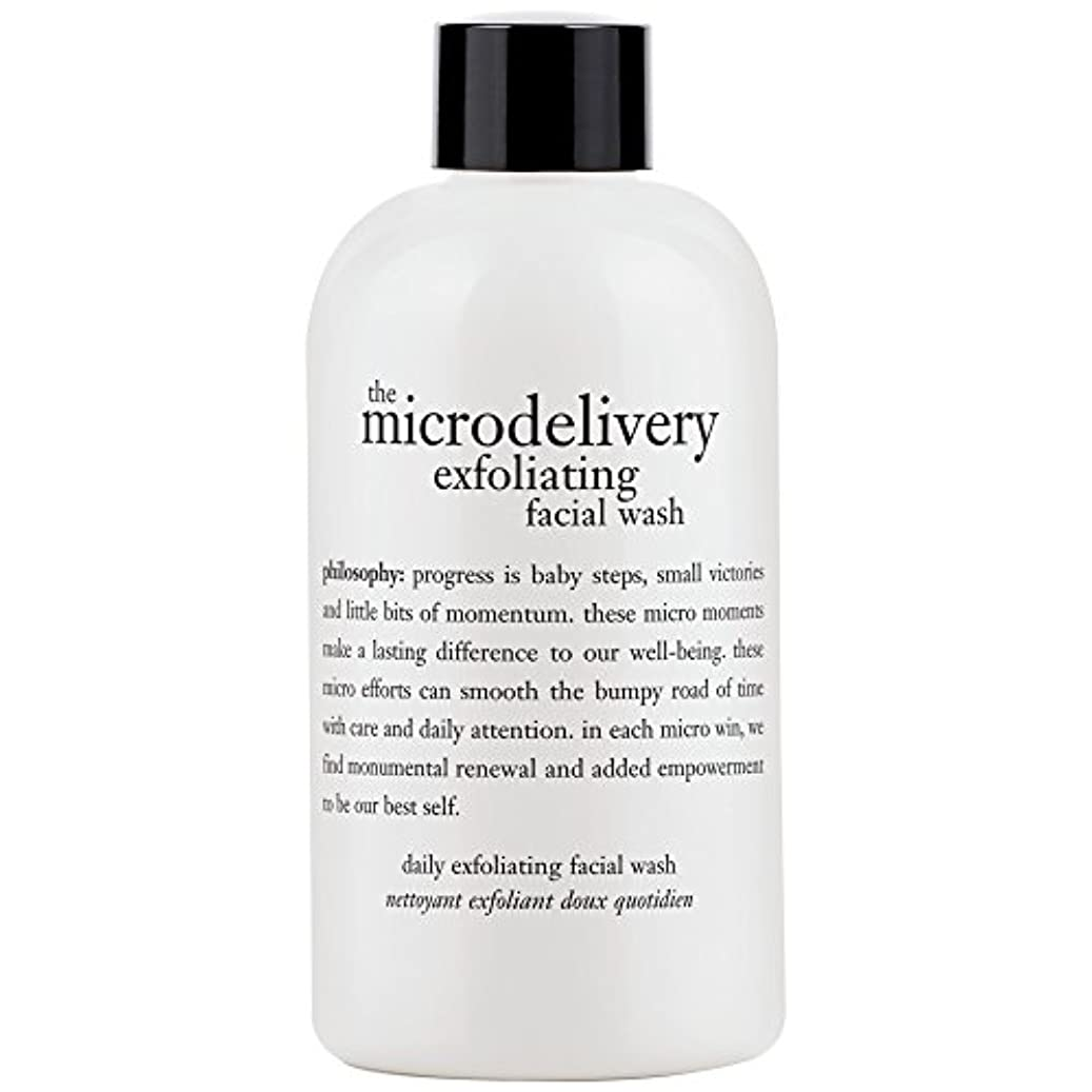 飾る凝視軽哲学洗浄を剥離ミクロ送達、240ミリリットル (Philosophy) (x6) - Philosophy The Microdelivery Exfoliating Wash, 240ml (Pack of 6) [並行輸入品]