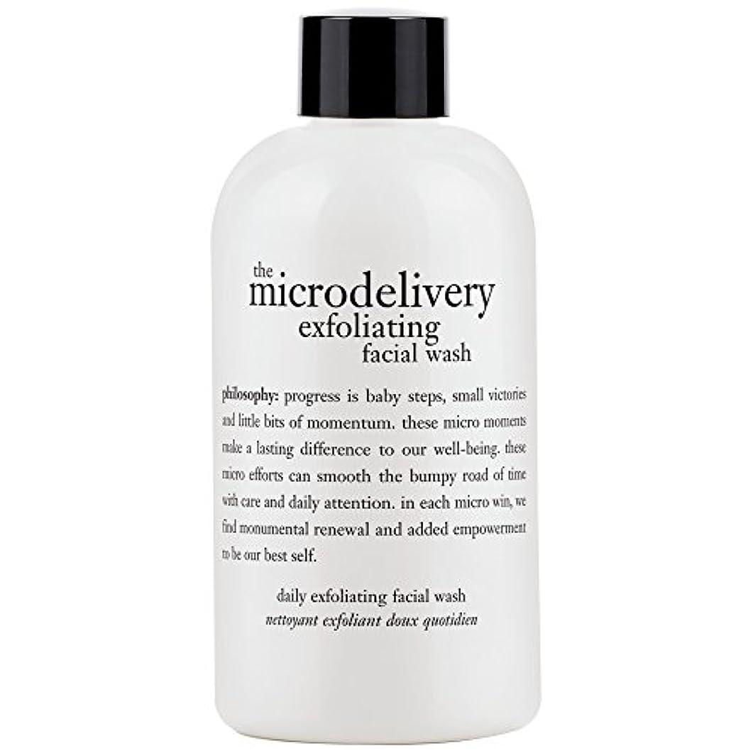 いとこ彼女は蜂哲学洗浄を剥離ミクロ送達、240ミリリットル (Philosophy) (x2) - Philosophy The Microdelivery Exfoliating Wash, 240ml (Pack of 2) [並行輸入品]